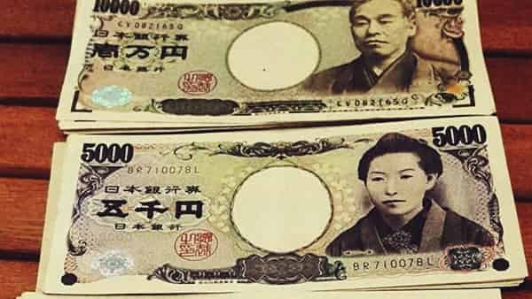Japanese Yen forecast USD/JPY December 10 — 14, 2018