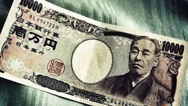 Japanese Yen forecast USD/JPY November 19 — 23, 2018