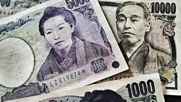 Japanese Yen prediction USD/JPY December 25, 2018